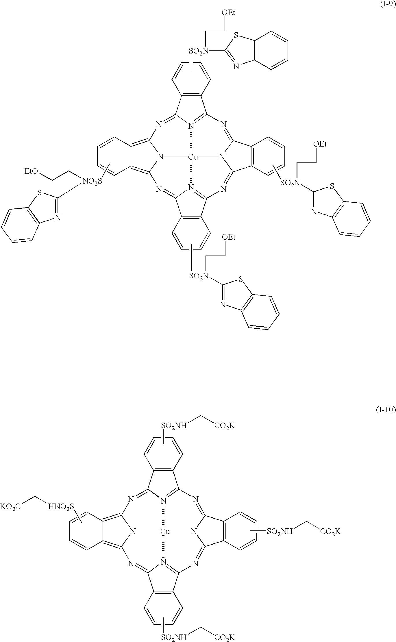 Figure US20030217671A1-20031127-C00010
