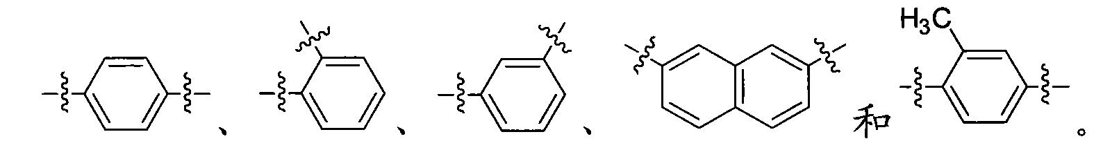 Figure CN102066397BD00301