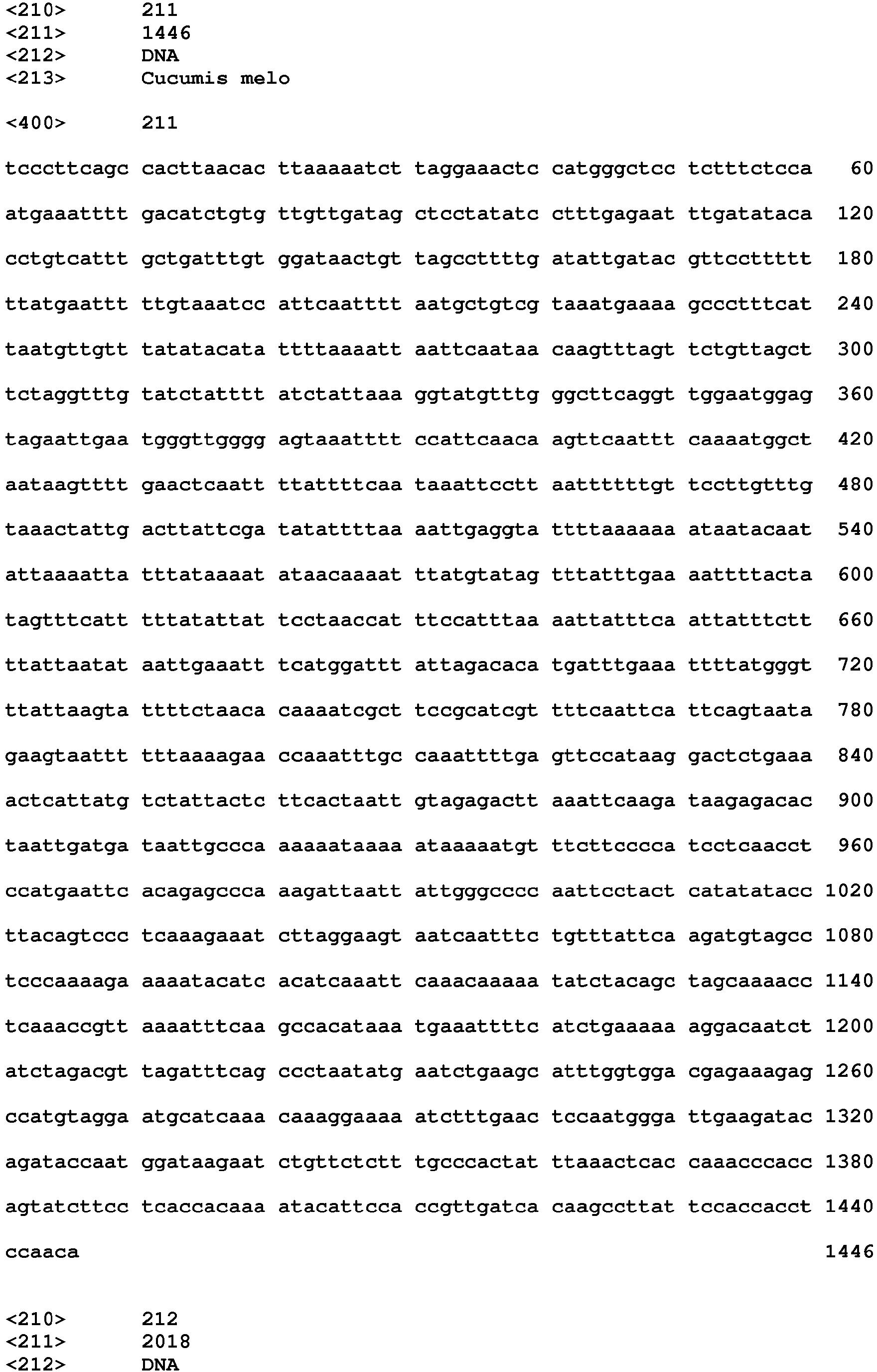 Figure imgb0239