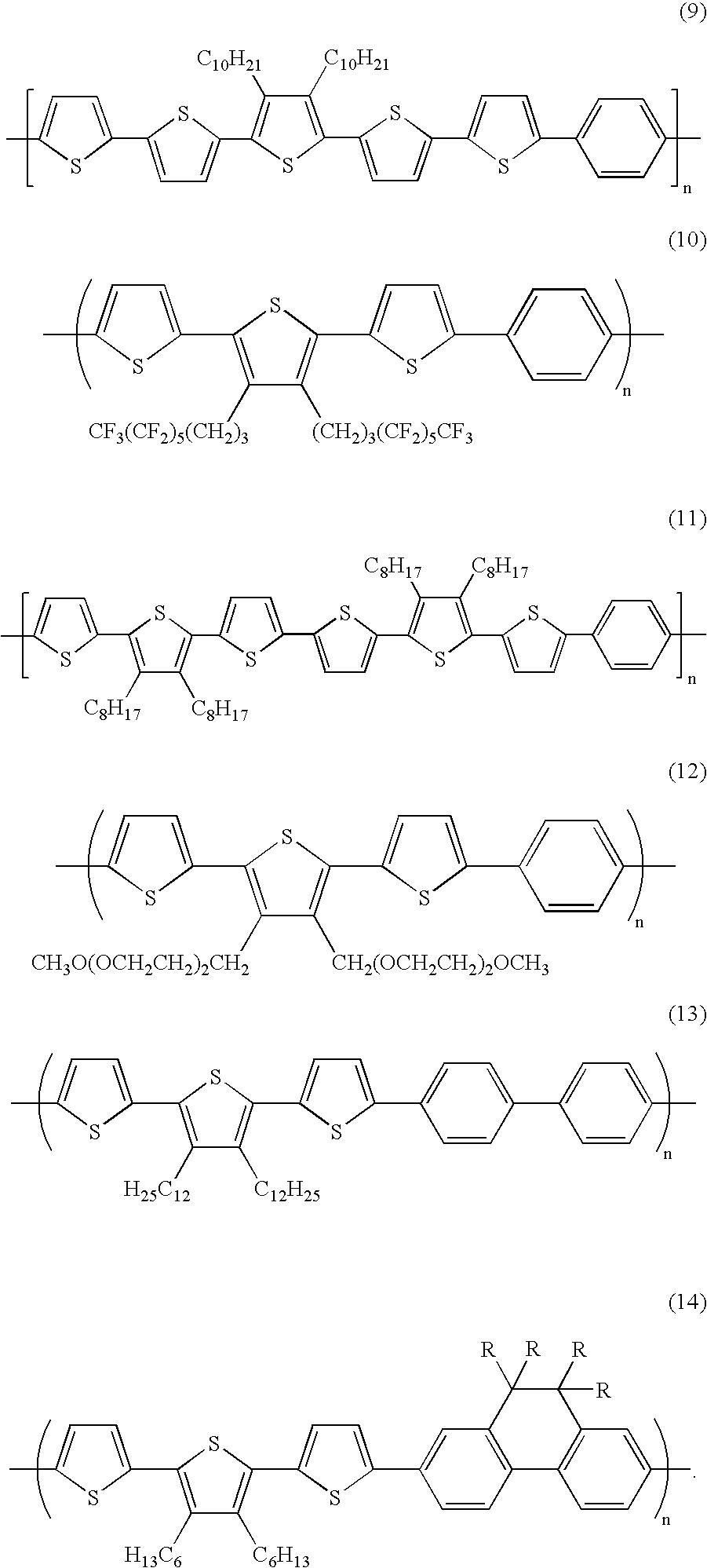 Figure US06777529-20040817-C00016
