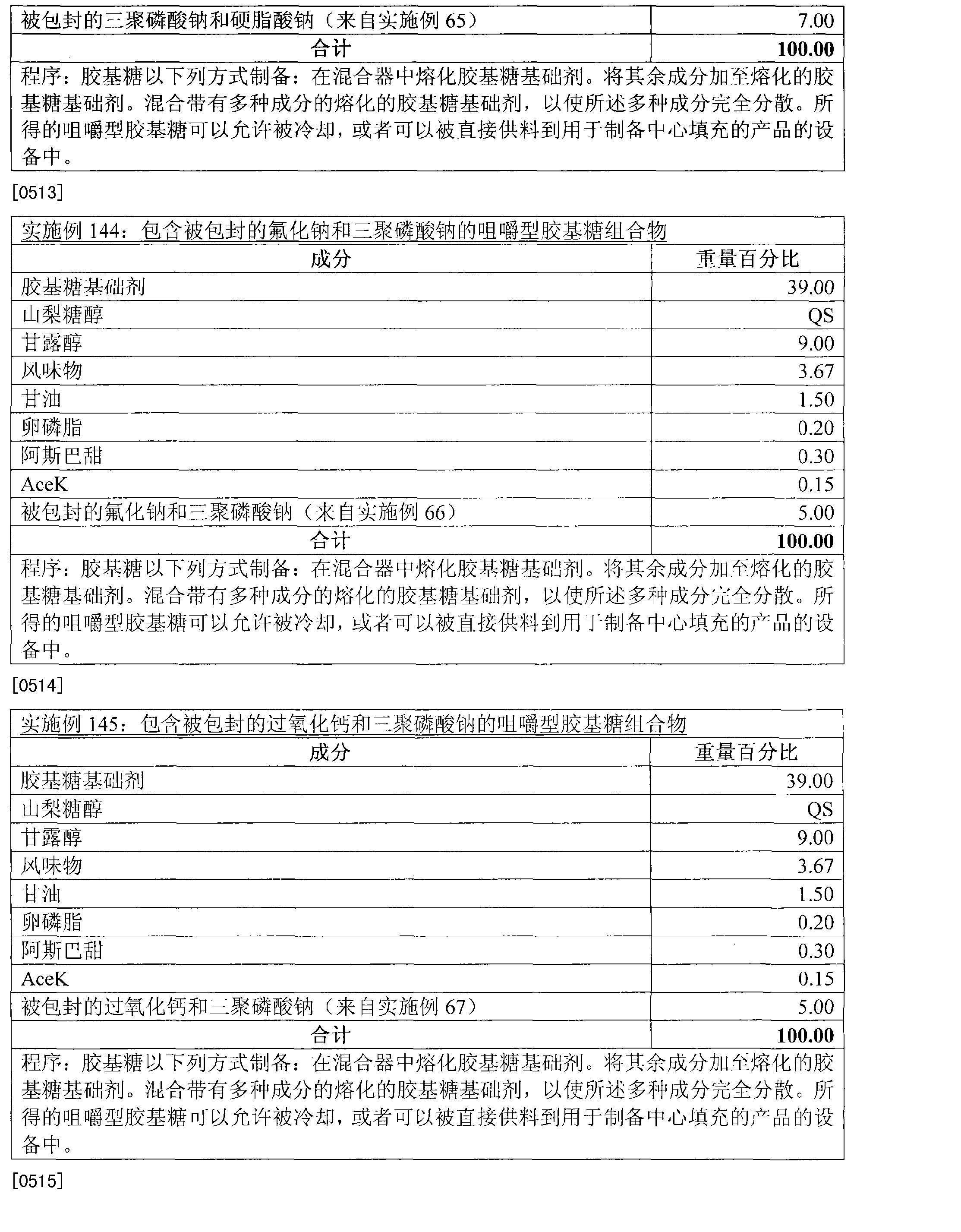 Figure CN101179944BD01261