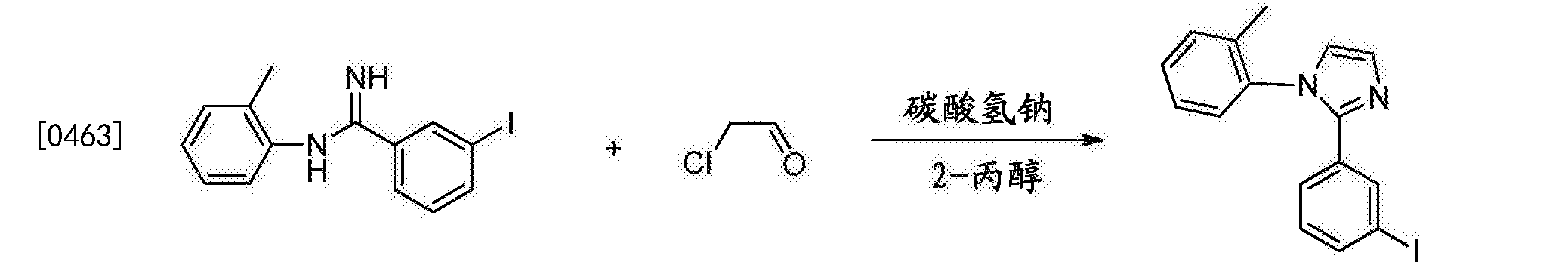 Figure CN106749425AD01454