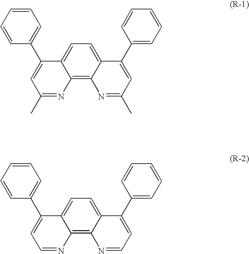 Figure US08216697-20120710-C00075