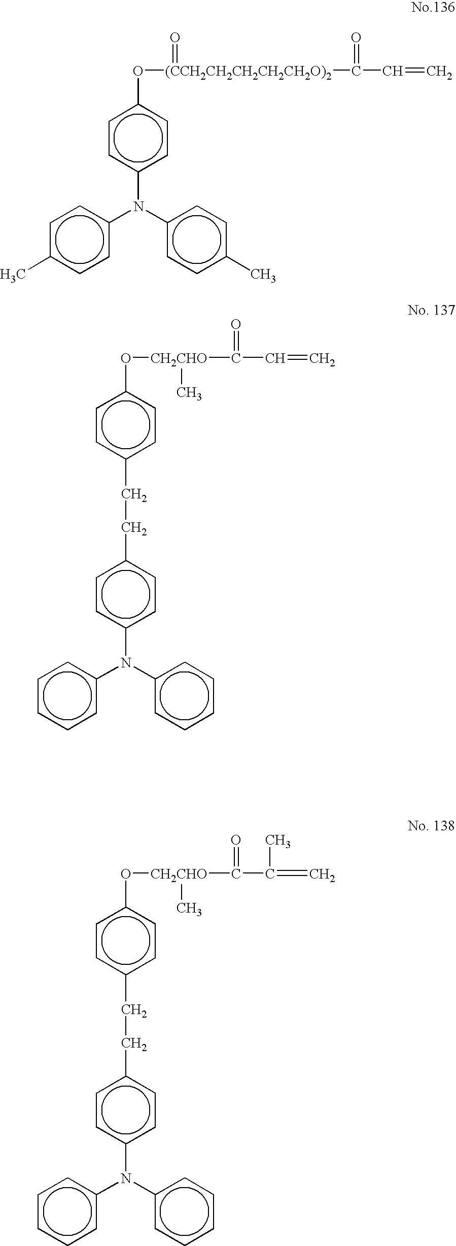 Figure US07361438-20080422-C00054