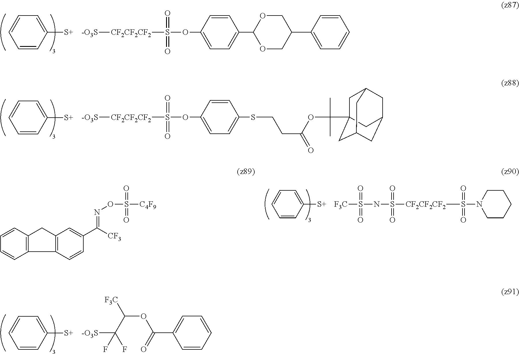 Figure US20110183258A1-20110728-C00018