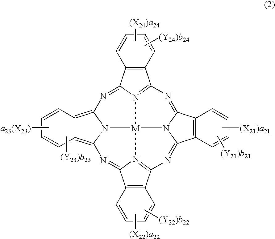 Figure US07393094-20080701-C00002