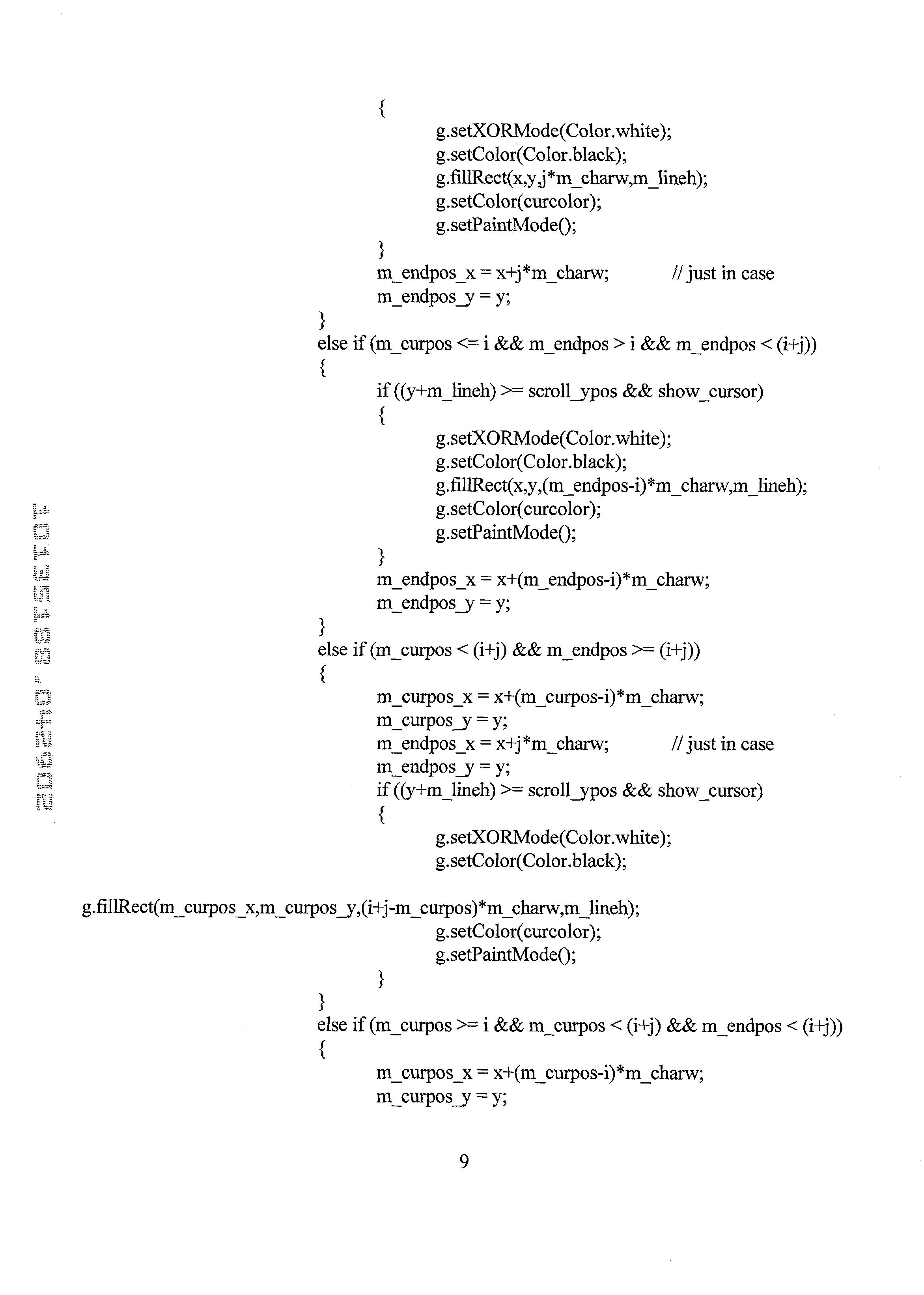 Figure US20030037253A1-20030220-P00032