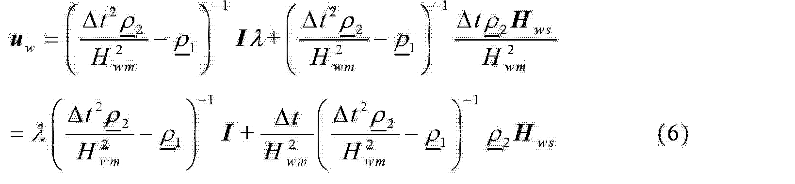 Figure CN103345275AD00093