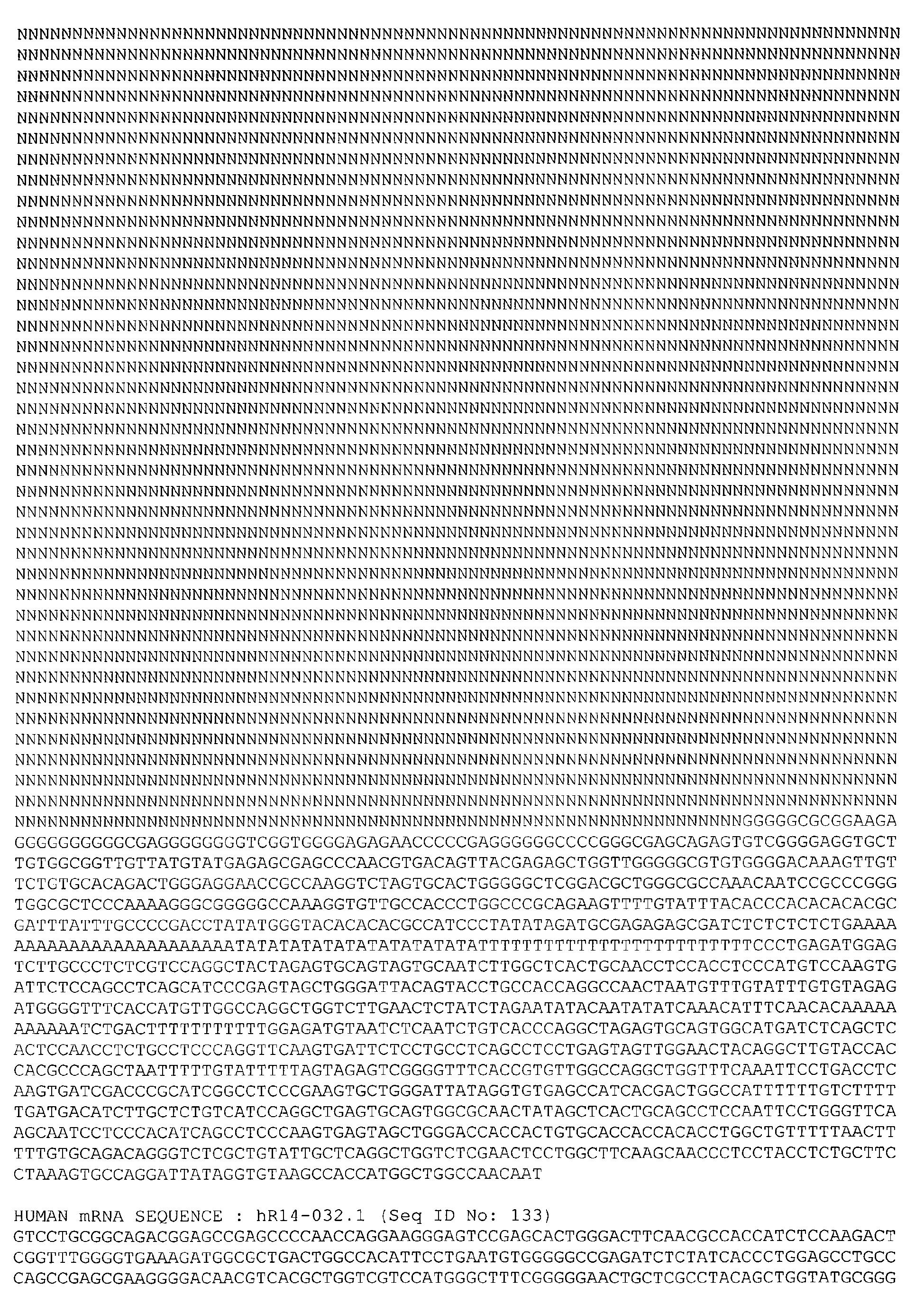 Figure imgb0377