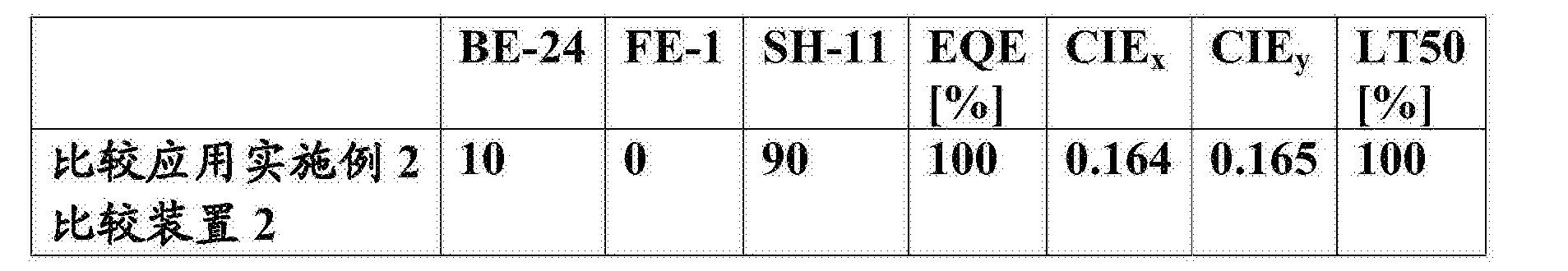 Figure CN105993083BD00652