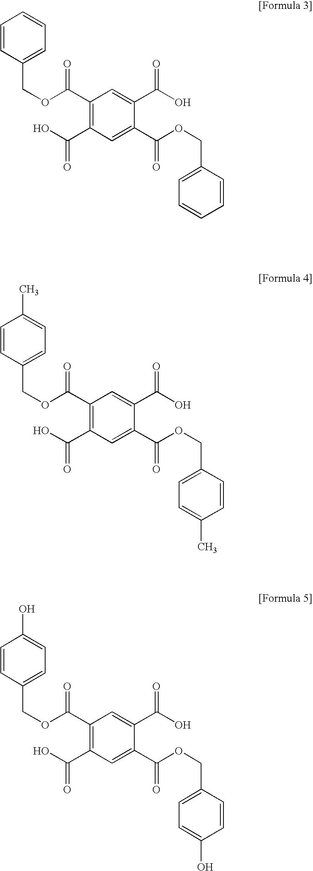 Figure US20100055408A1-20100304-C00007