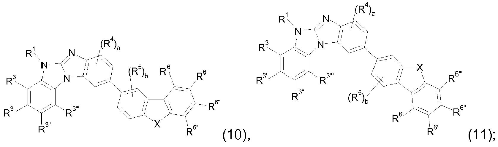 Figure imgb0879
