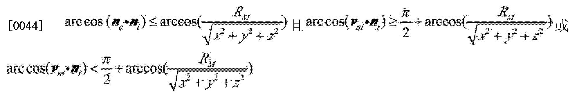 Figure CN103076017AD00074
