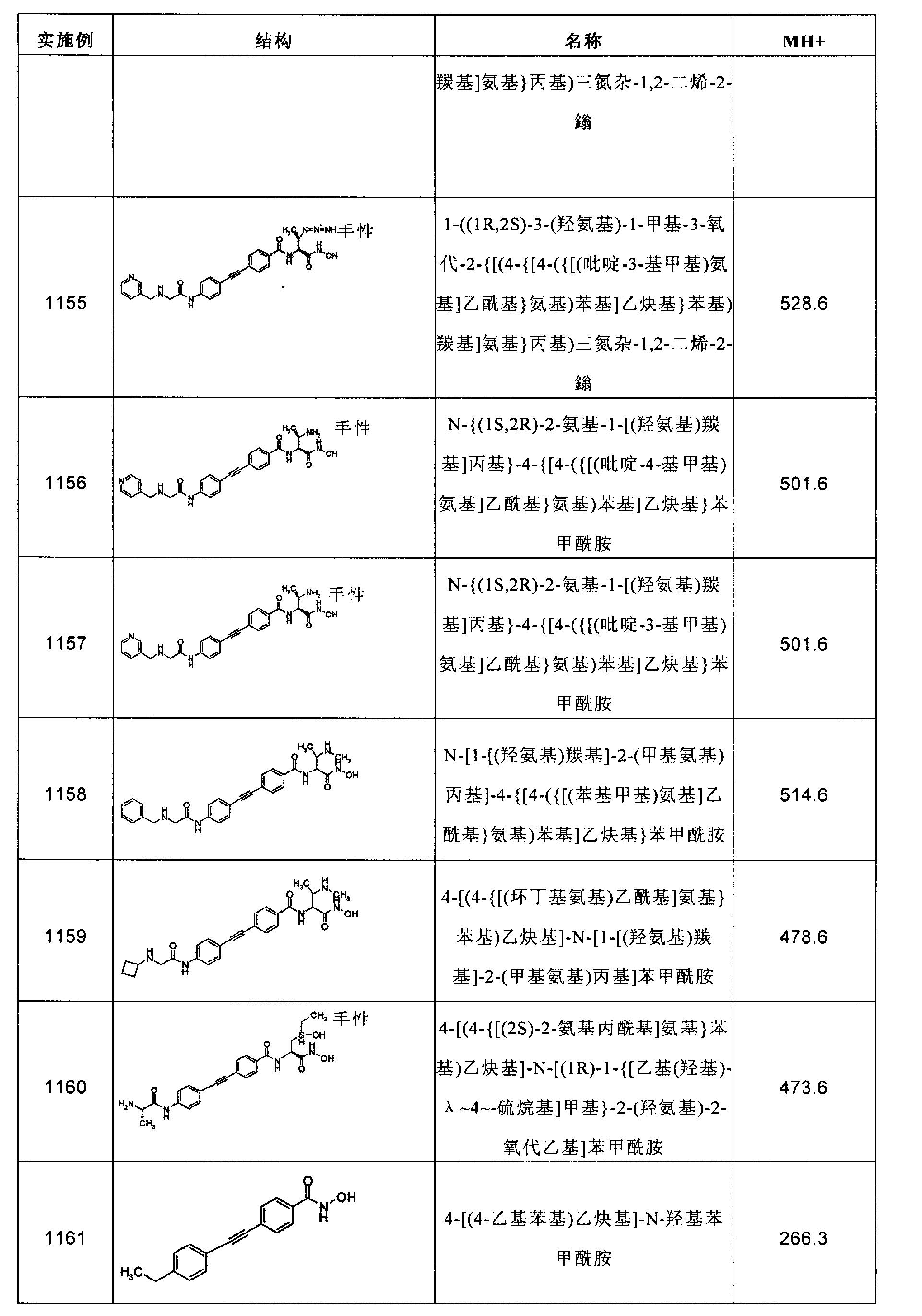 Figure CN102267924AD02681