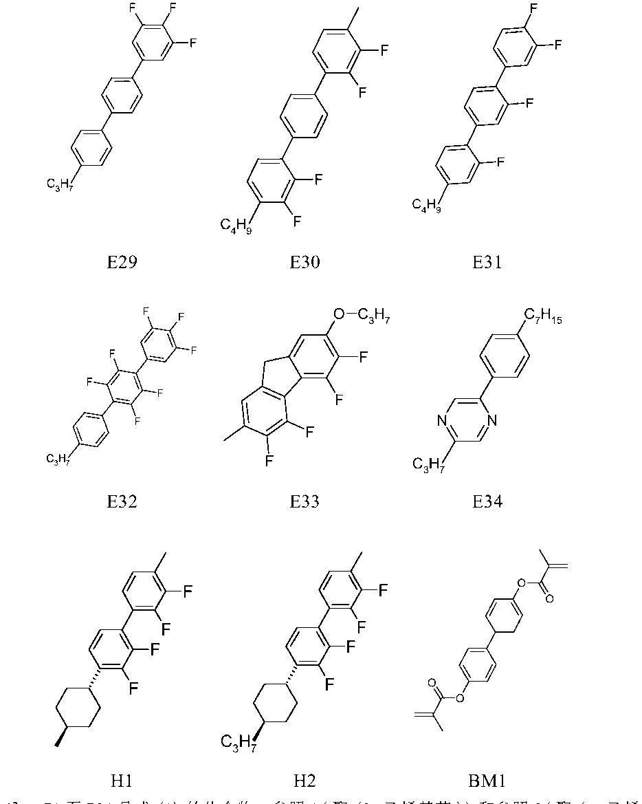 Figure CN104781368AD00481