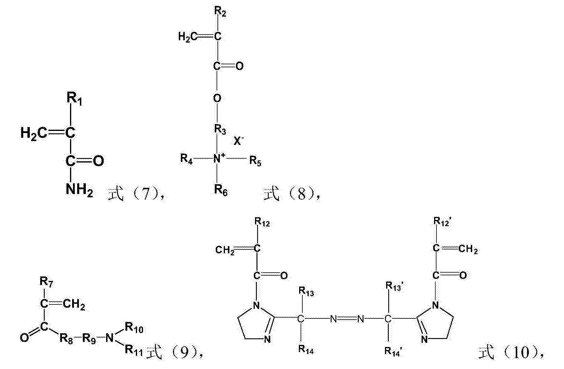 Figure CN104250337BC00041