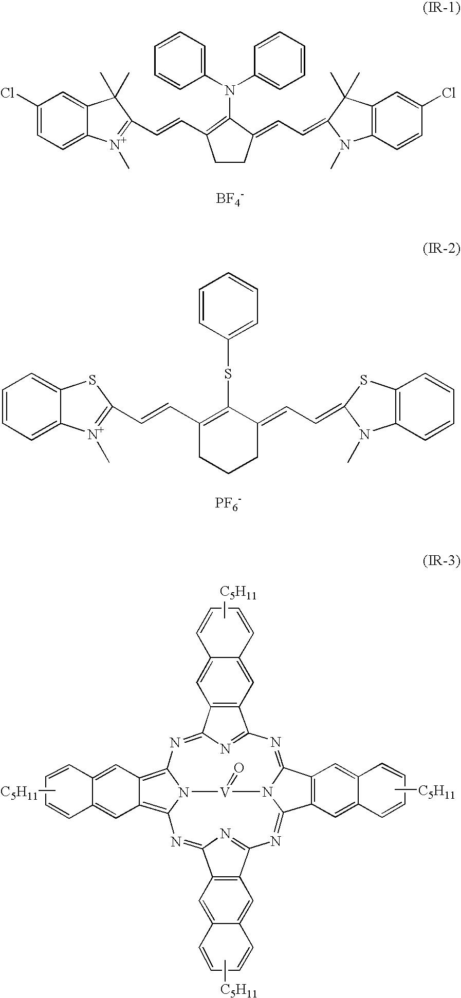 Figure US07351773-20080401-C00072