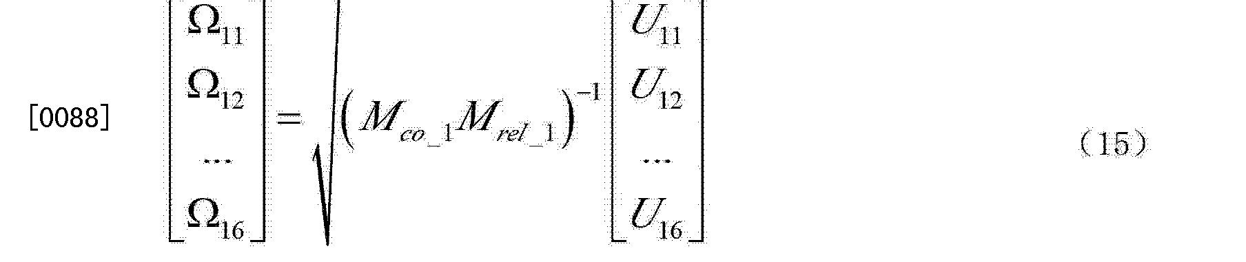Figure CN102340113BD00101