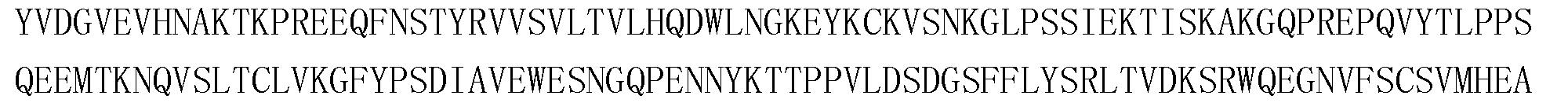 Figure CN108603200AD00332