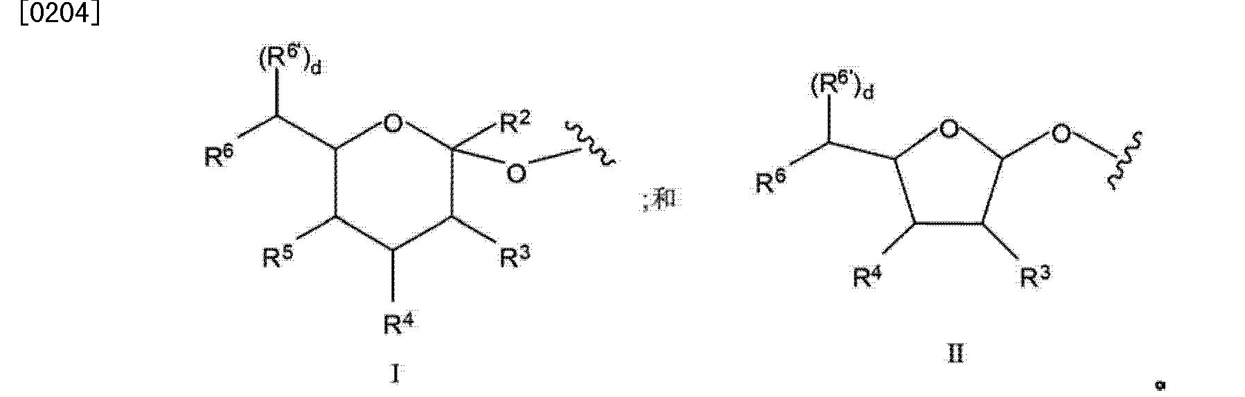 Figure CN102719508AD00353