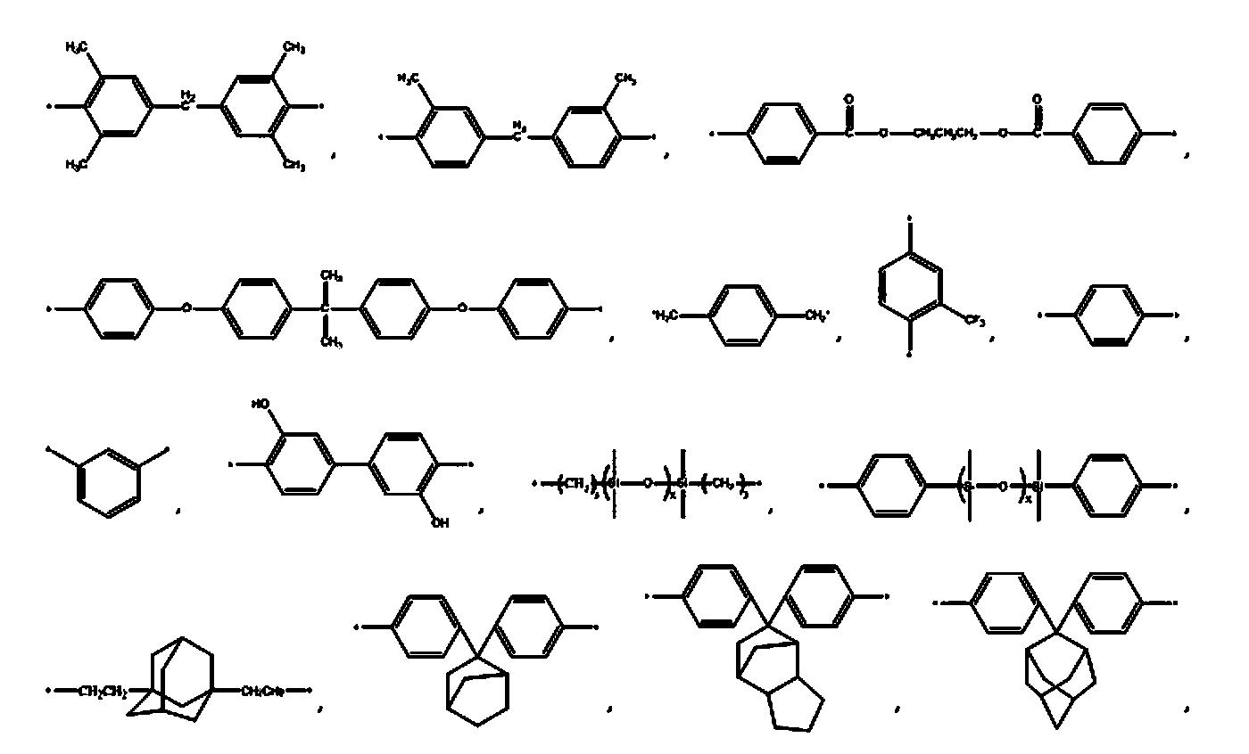 Figure PCTKR2015009102-appb-I000011