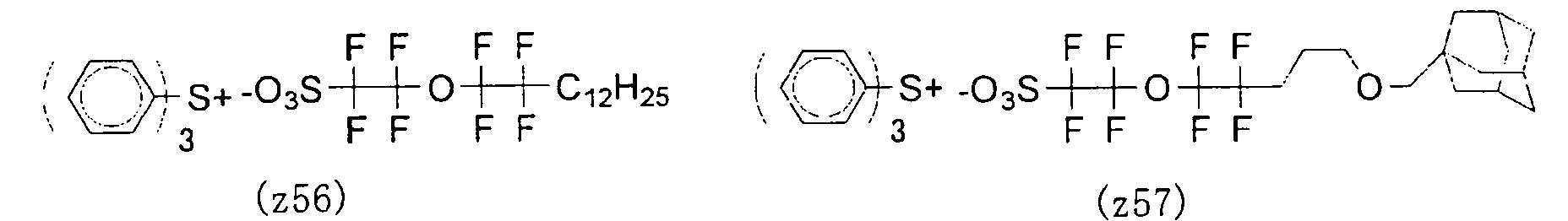 Figure 00240005