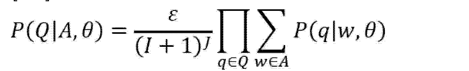 Figure CN103049474AD00082