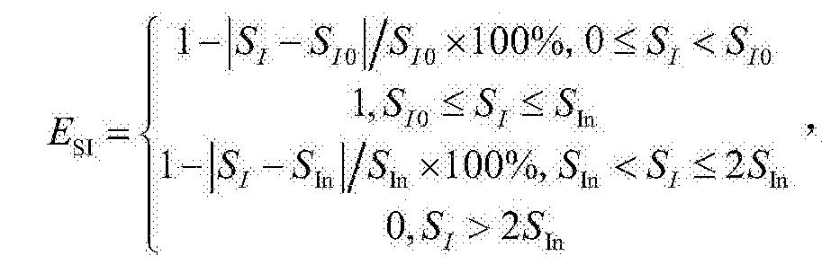 Figure CN105550499BD00357
