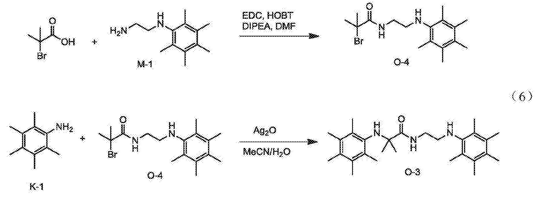 Figure CN105143280BD00261