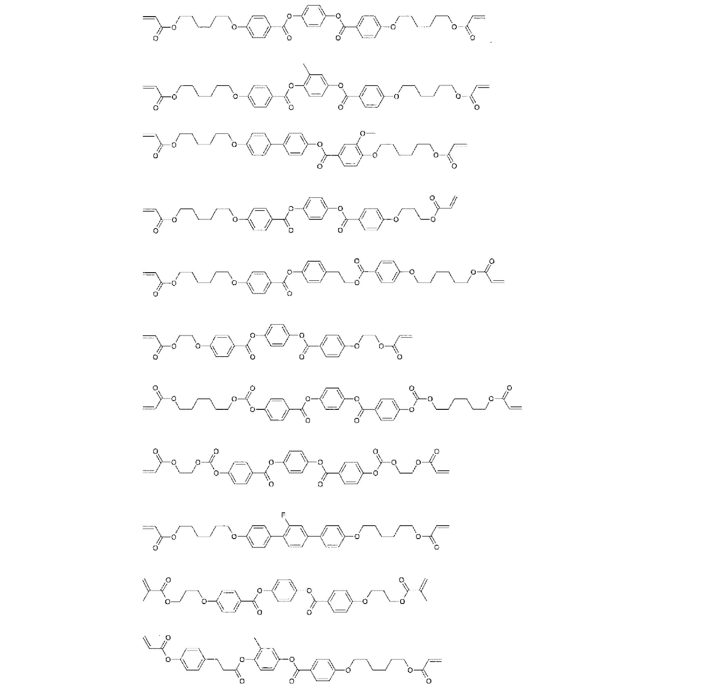 Figure CN102575167AD00131