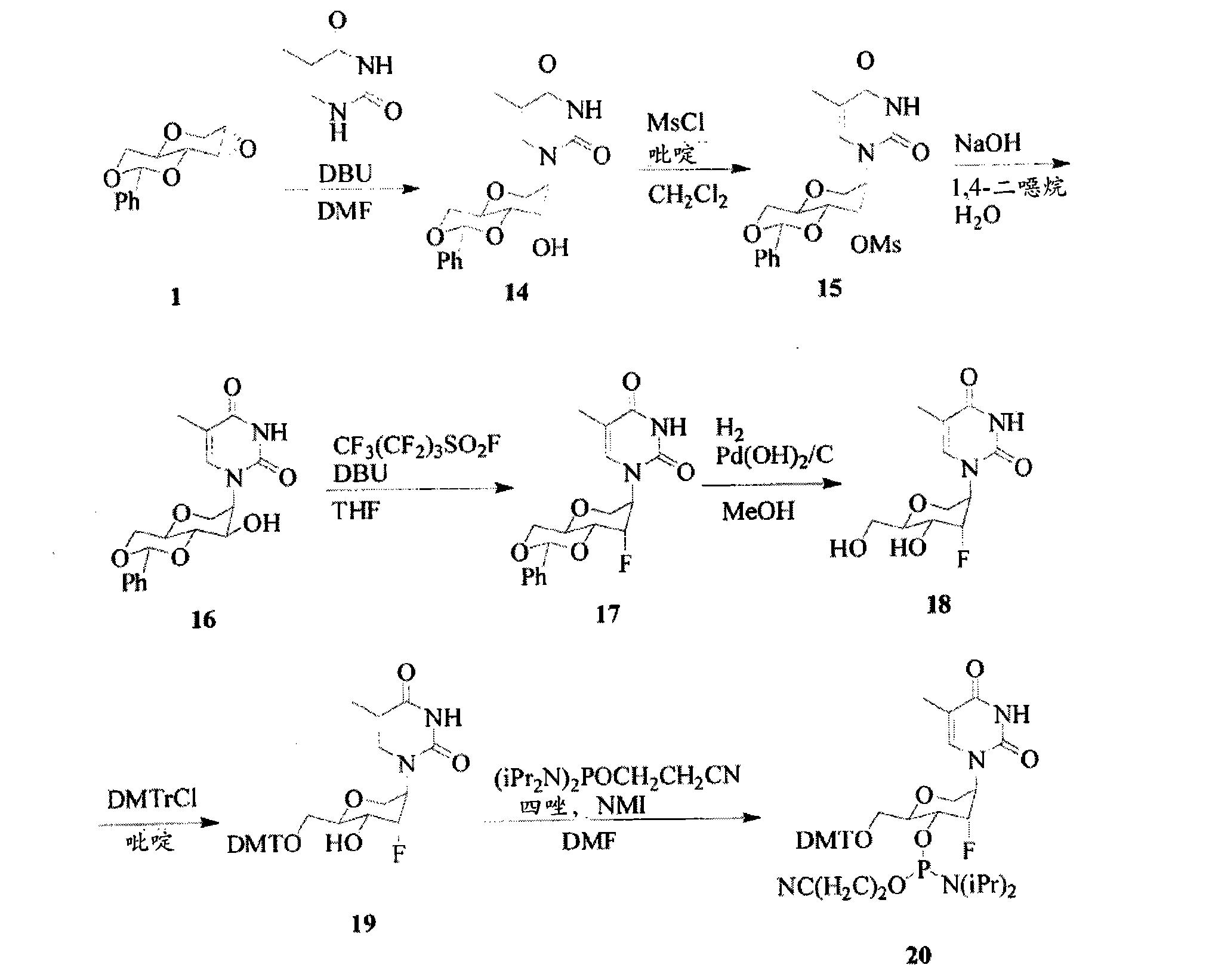 Figure CN101821277BD00711