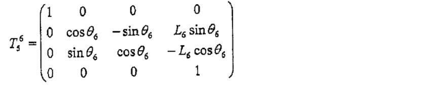 Figure CN101610710BD00183