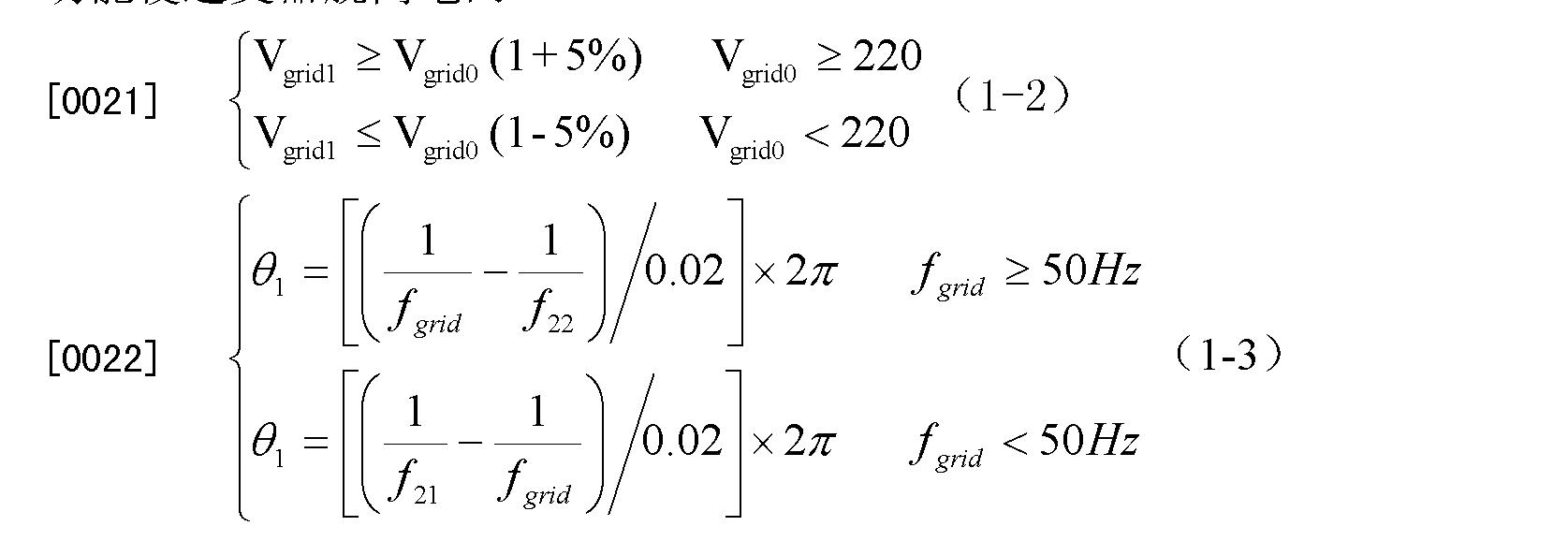 Figure CN102262182BD00051