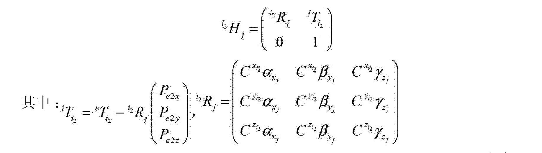 Figure CN104165584AC00072
