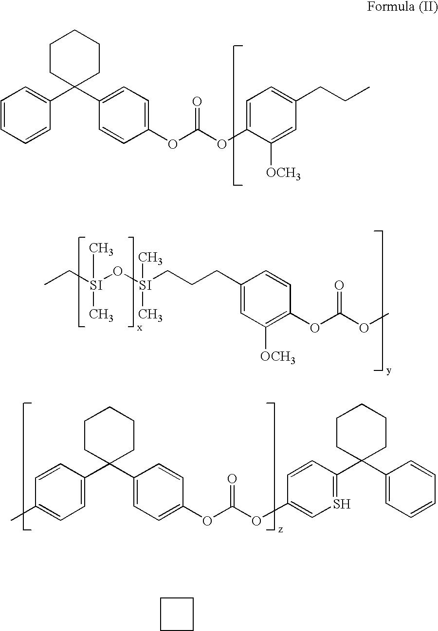 Figure US07455941-20081125-C00007