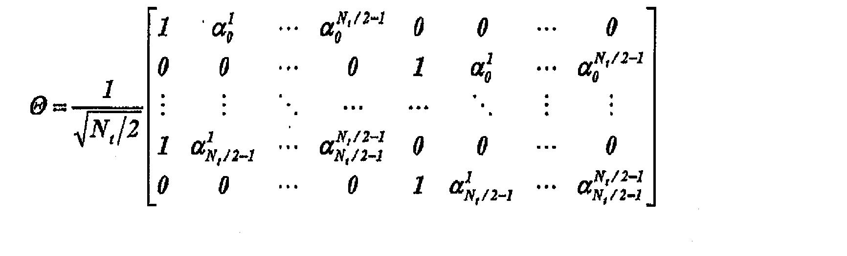 Figure CN1969522BC00042