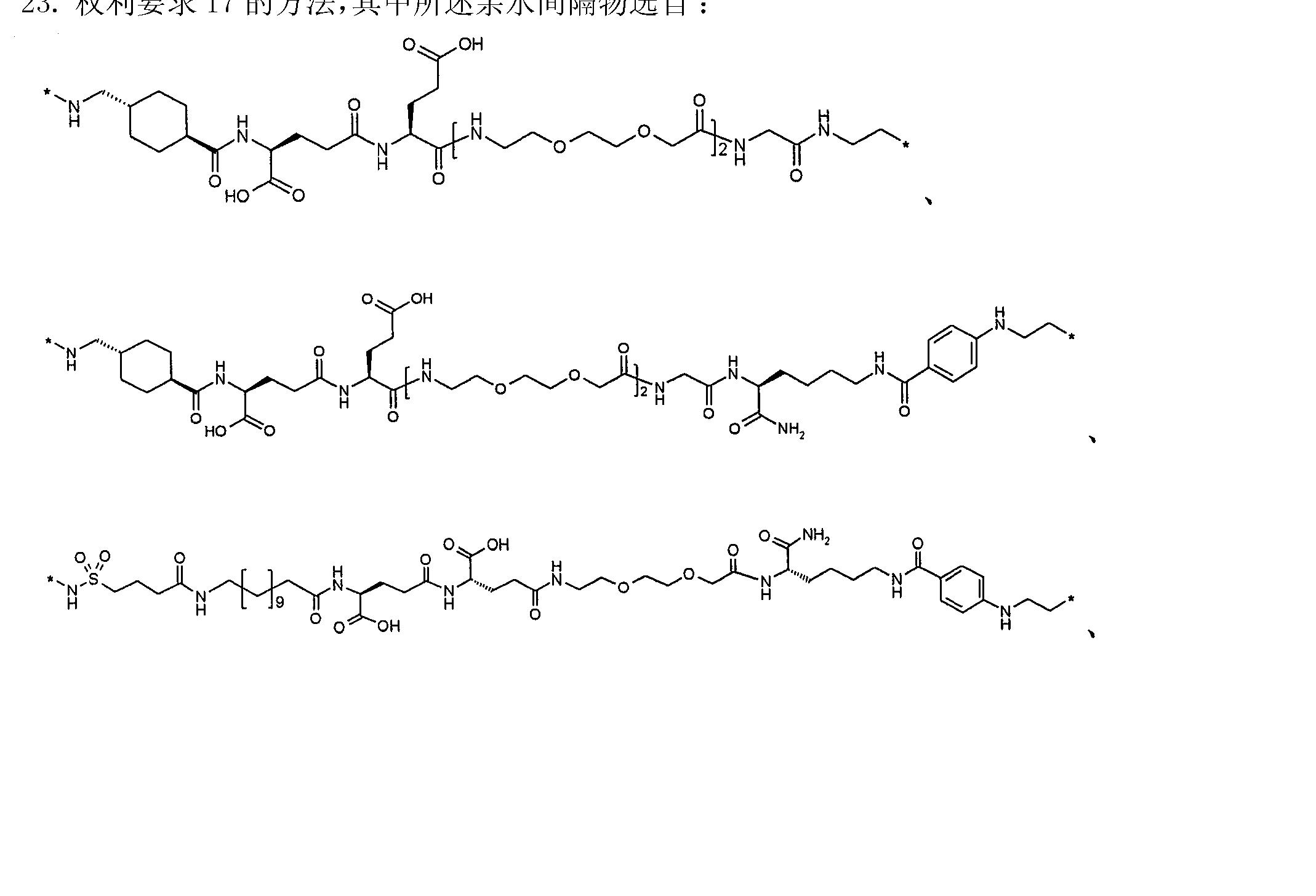 Figure CN102112157BC00031