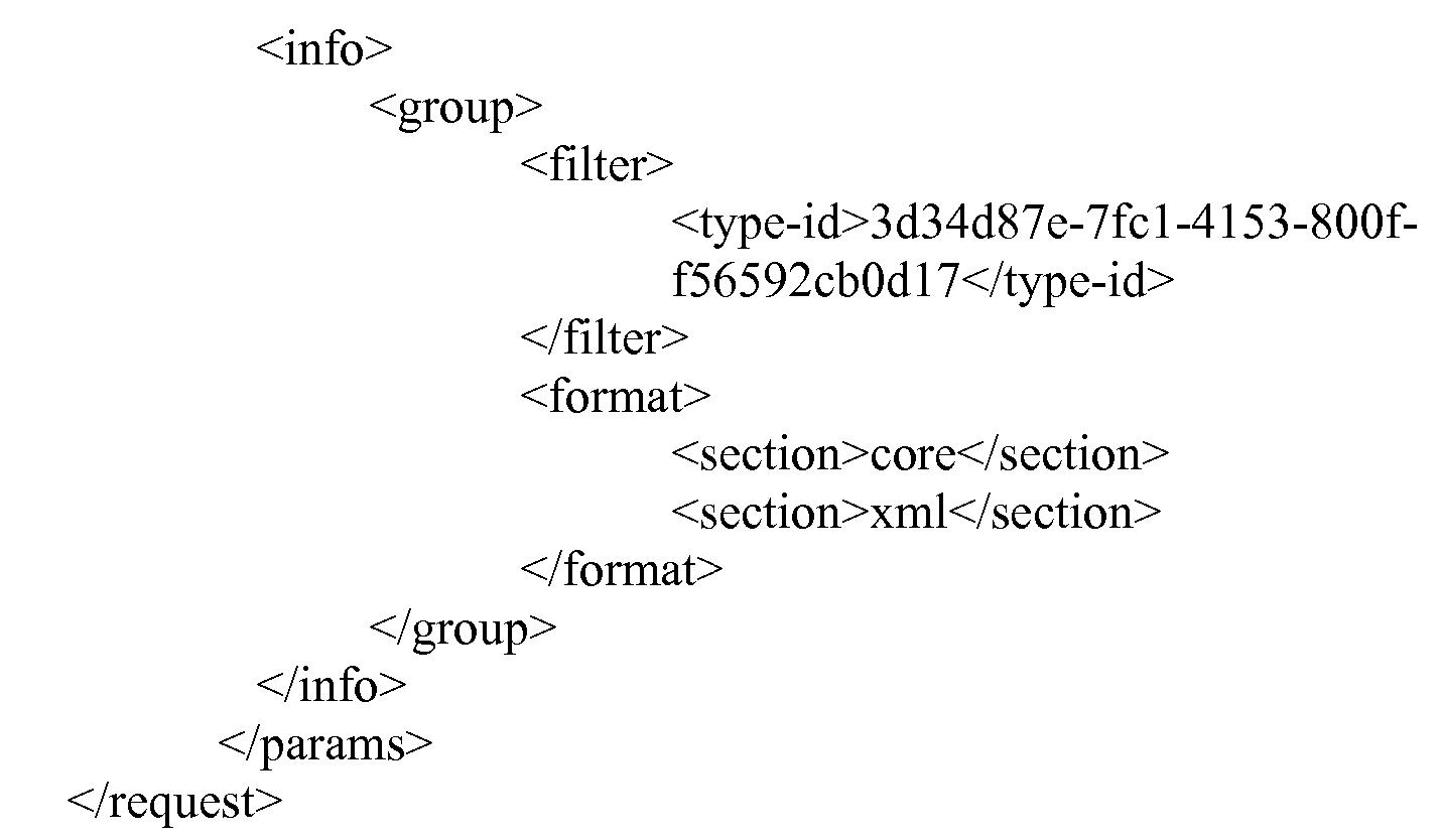 Figure 112009017749821-PCT00002