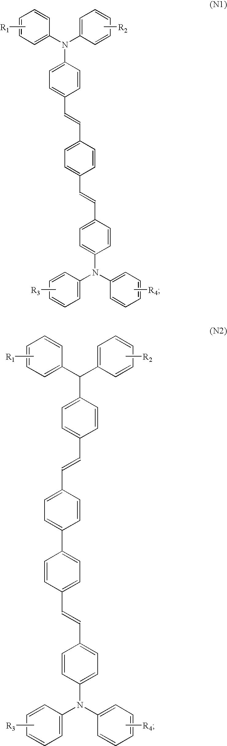 Figure US20060105198A1-20060518-C00071