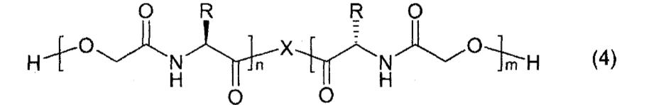 Figure CN101443383BC00033