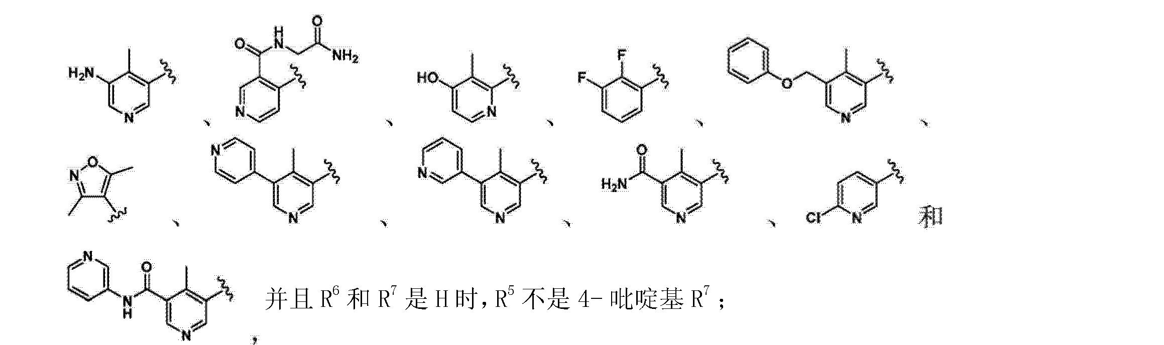 Figure CN103929963AC00022