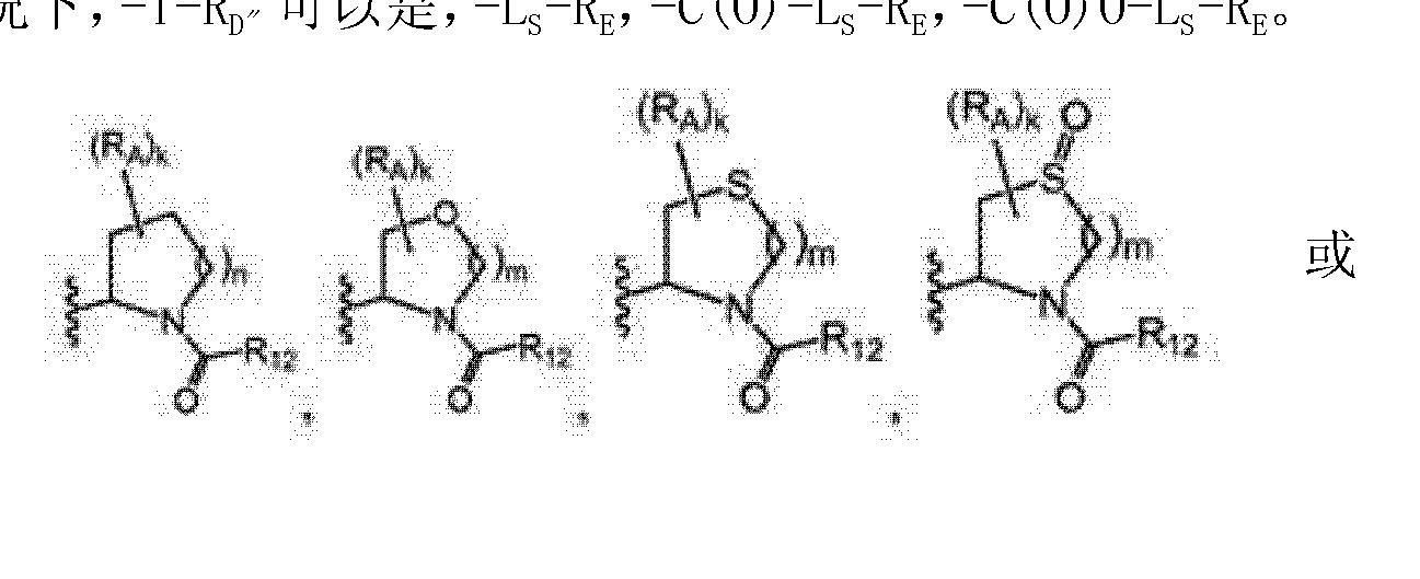 Figure CN102264737AD00131