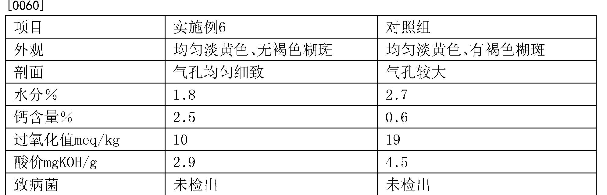 Figure CN107319333AD00061
