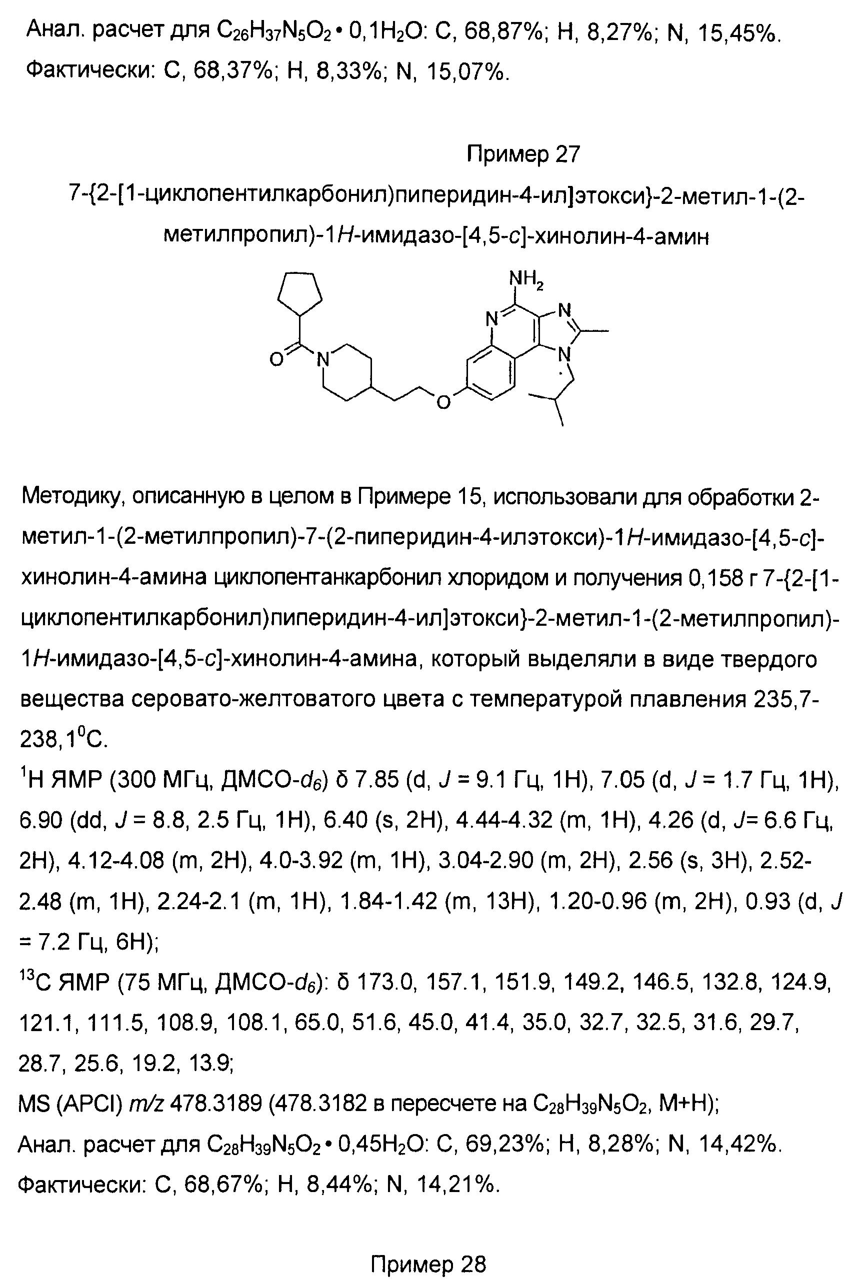 Figure 00000139