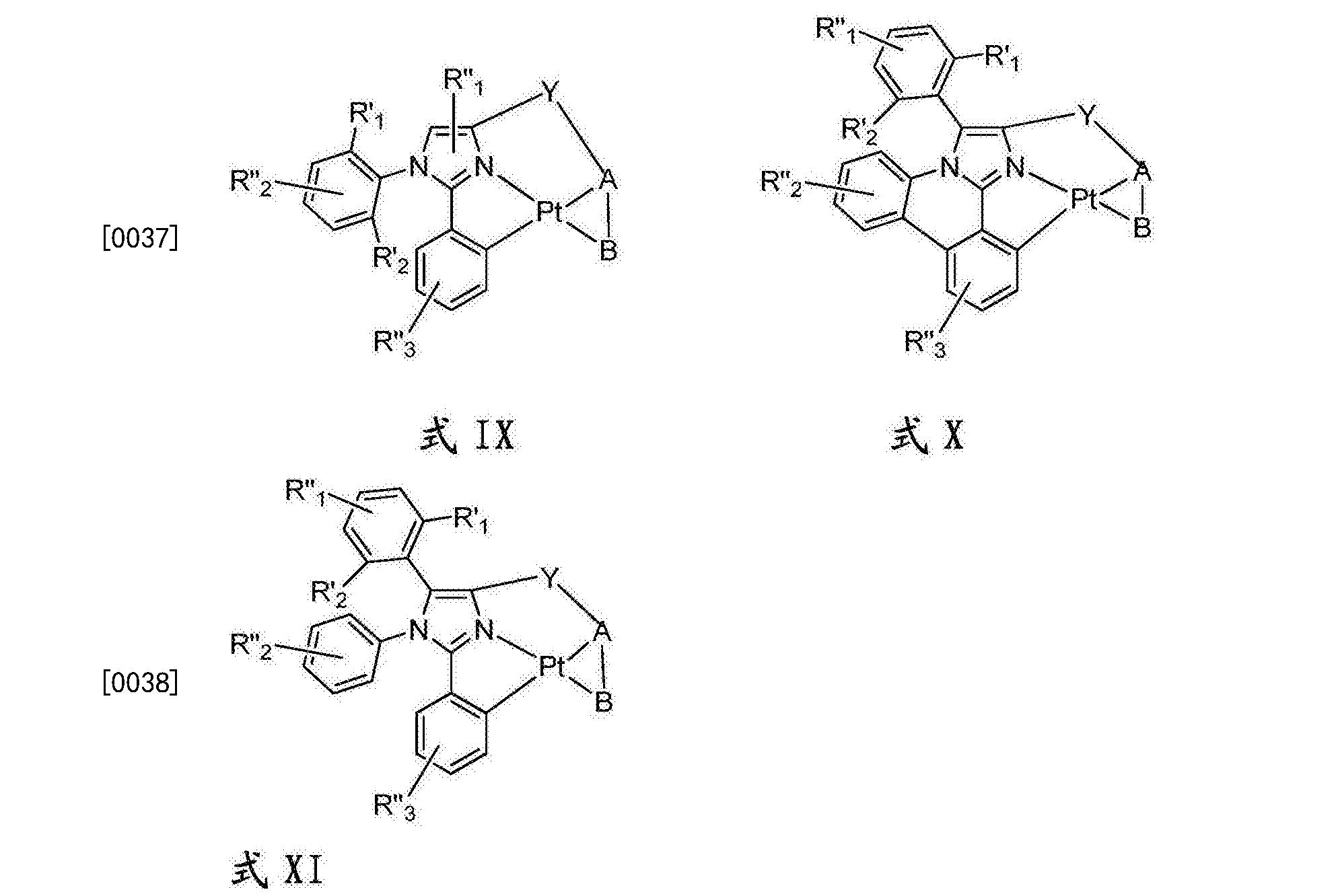 Figure CN106749425AD00401