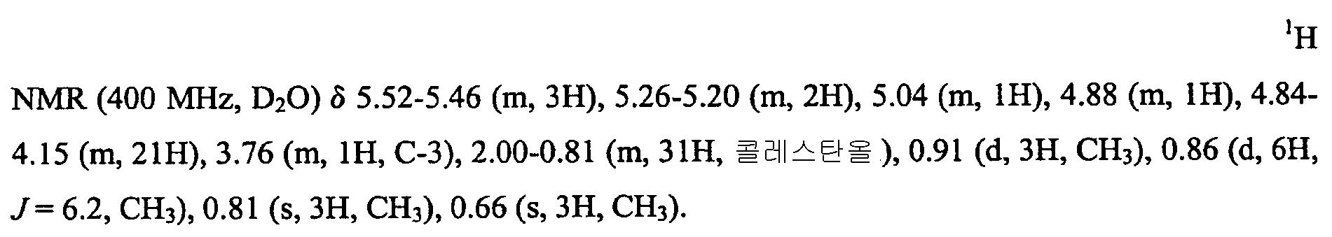 Figure 112010030712312-pct00016