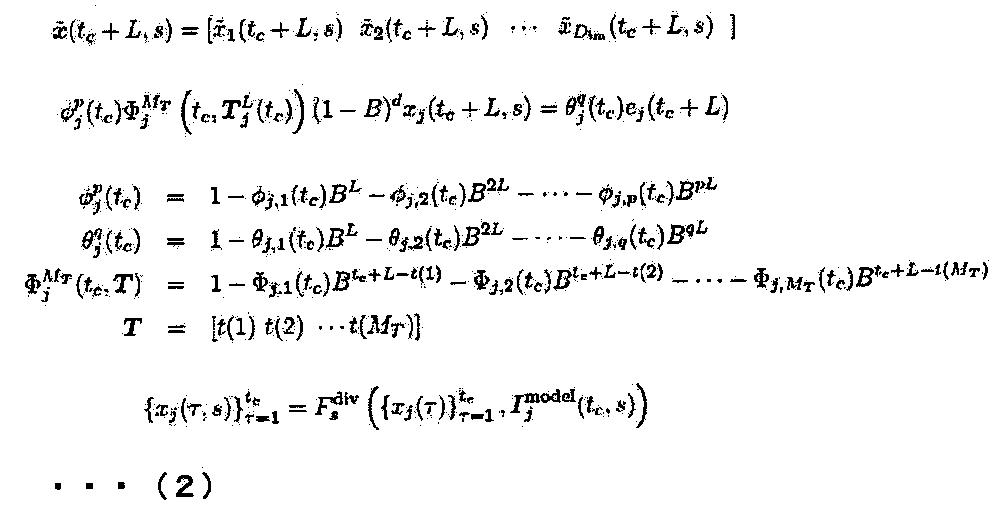 Figure JPOXMLDOC01-appb-M000031