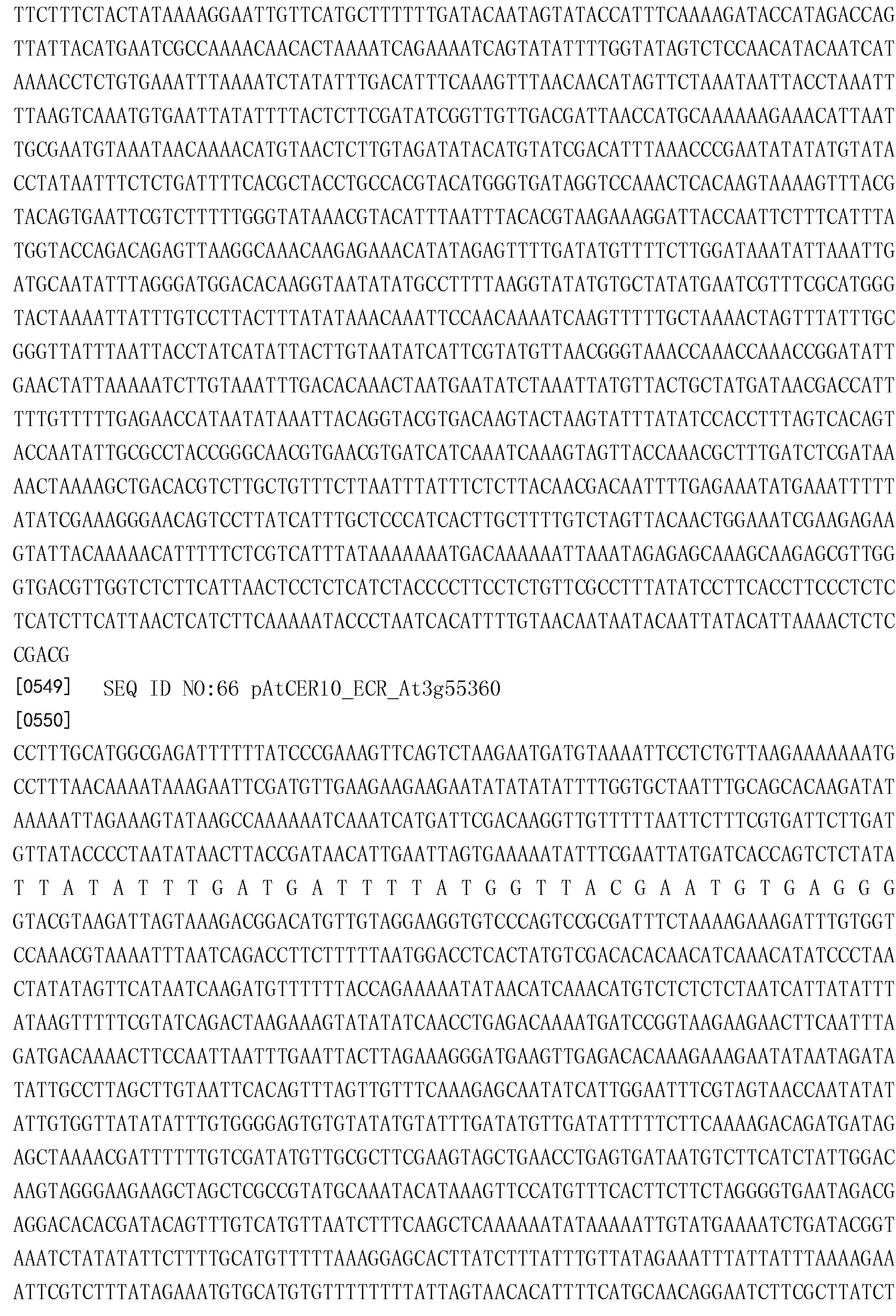Figure CN103403016BD00741