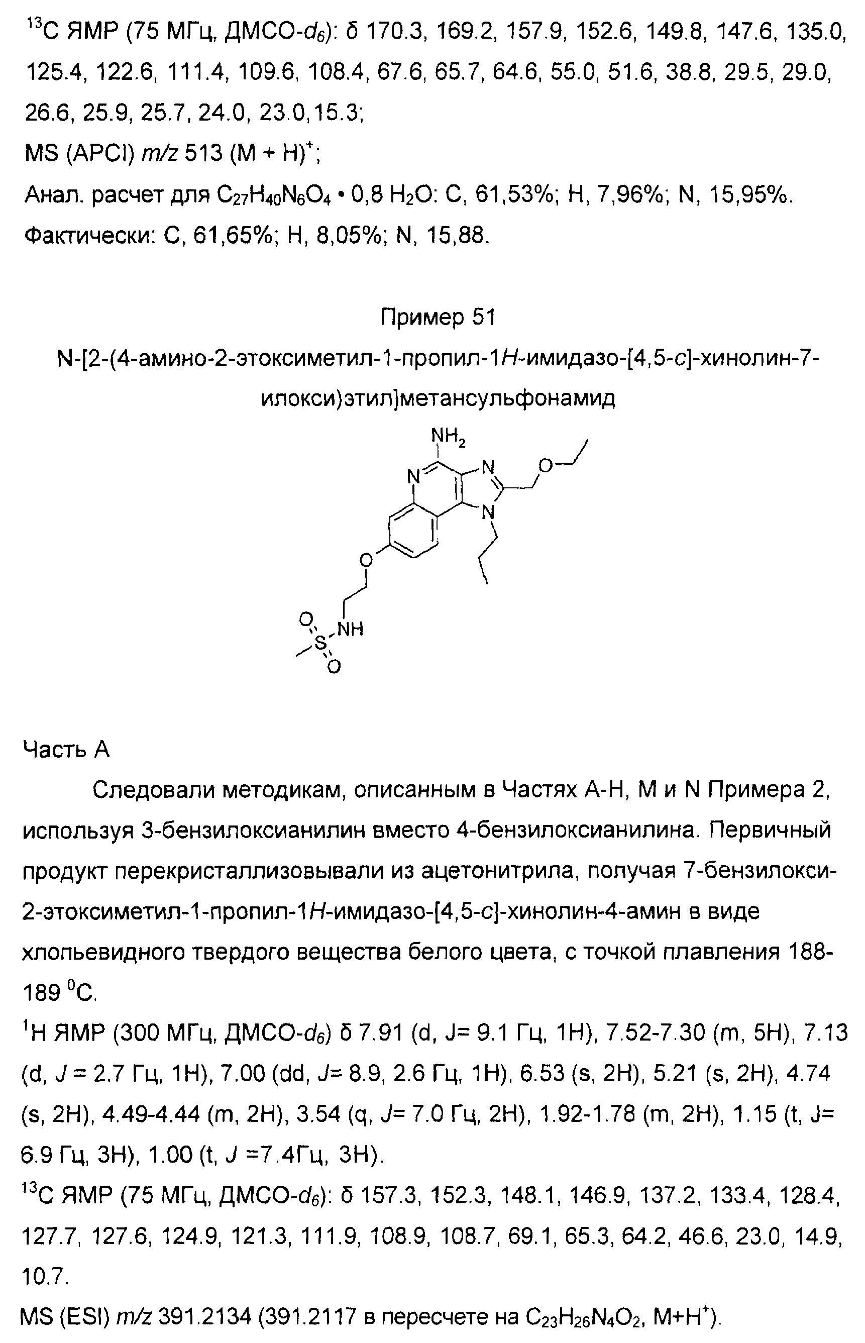 Figure 00000180