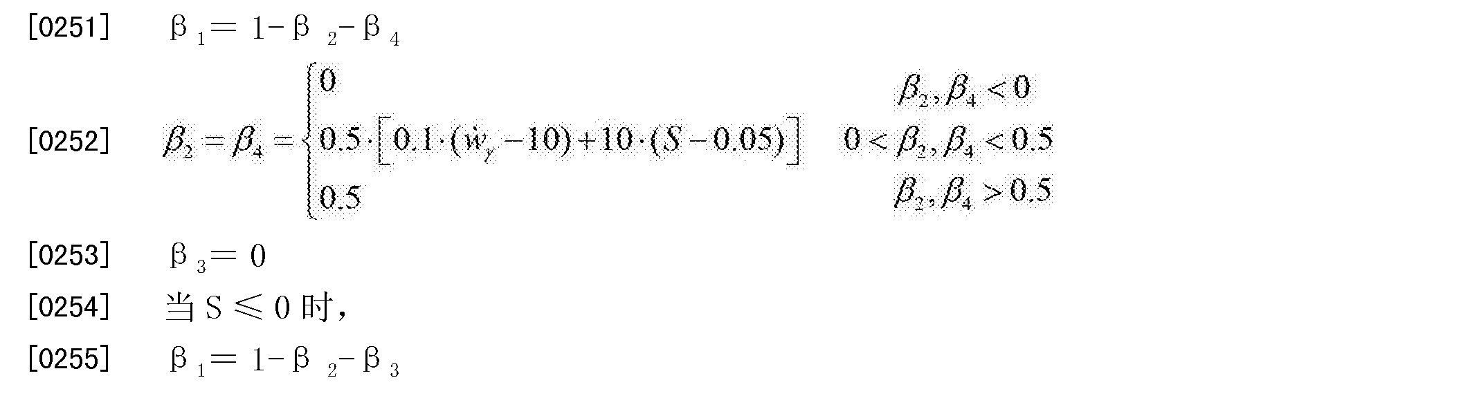 Figure CN102673569BD00163